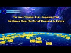 The Seven Thunders Peal—Prophesying That the Kingdom Gospel Shall Spread Throughout the Universe Faith Quotes, Life Quotes, Positive Quotes For Life, The Seven, Knowing God, Christian Music, Daily Devotional, Word Of God, Holy Spirit