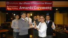 Estamos felizes em informar o vencedor do concurso e ganhador do iPhone 5, Huang Chin Chuan. Estamos sinceramente felizes pela sua participação e felicitamos nosso cliente! Esperamos por você em nossos concurso e eventos que trazem prêmios em dinheiro e muitos outros como o Iphone5. Participe. http://www.roboforex.pt/operations/forex-contest/   RoboForex, Nova Zelândia  Tel: +64 9 214 8139  Tel: +55 21 3958 1043 (Atendimento Seg. a Sexta - 9hs às 19hs)