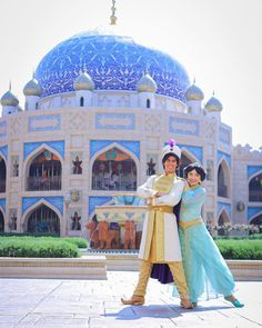Disney Face Characters, Disney Movies, Disney Land, Disney Parks, Aladdin And Jasmine, Tokyo Disneyland, Disney Cosplay, A Whole New World, Character Reference