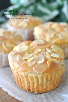 卵乳小麦不使用!米粉アップルアーモンドマフィン/おせち試作 | ようこそ☆kaburaキッチン~グルテンフリー米粉パン&おやつと毎日の給食代替え弁当~