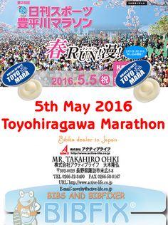 5th May Toyohiragawa Marathon http://www.toyomara.com/
