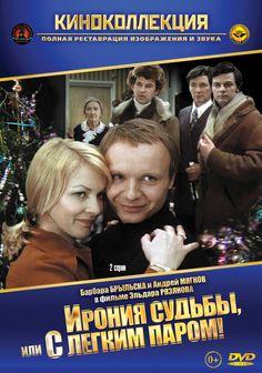 «Иро́ния судьбы́, и́ли С лёгким па́ром!» — культовый советский двухсерийный телевизионный фильм режиссёра Эльдара Рязанова, созданный в 1975 году