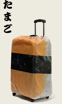 【OMISE PARCOオリジナル】回転寿司カバー「玉子(タマゴ)」[トランク・スーツケースカバー] ¥3,024(税込)