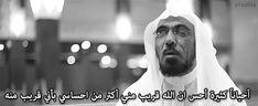 reemy064:  tareksayedmokhtar:  الله قريب منك   -
