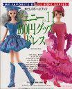 My Favorite Doll Book 11 - Patitos De Goma - Picasa Web Albums