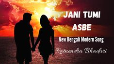 """Inreco Presents to you a lyrical video named  """"Jani Tumi Asbe"""" popular Bengali Modern Songs by Ratnendra Bhaduri. Listen & enjoy all these songs.  #bengalimodernsong #newbengalisong #Janitumiasbe #inrecoentertainment #hindusthanmusic Bengali Song, Tumi, Lyrics, Presents, Names, Popular, Songs, Modern, Movie Posters"""