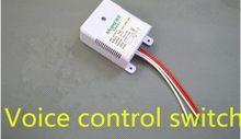 Sound and light control switch sensor switch infrared sensor switch pir ceiling light sensor(China (Mainland))