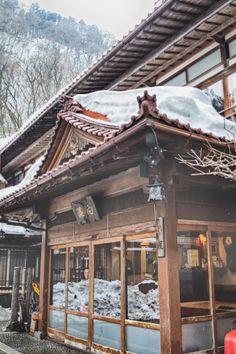 向瀧旅館 mukaitaki http://www.mukaitaki.jp/