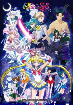 sailor moon super s Sailor Moon Crystal, Sailor Moon Luna, Sailor Mars, Sailor Moon Super S, Sailor Moon Fan Art, Sailor Moon Character, Sailor Neptune, Sailor Uranus, Disney Marvel