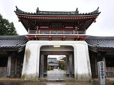 【四国八十八か所】第六番:安楽寺