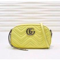 Gucci GG Marmont small matelasse shoulder bag GU447632A-black – LuxTime DFO Handbags Chain Shoulder Bag, Shoulder Strap, Designer Bags On Sale, Gg Marmont, Bag Sale, Sunglasses Case, Crossbody Bag, Gucci, Handbags