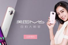 Selfie-obsessed Meitu seeks IPO in Hong Kong for up to $1 billion