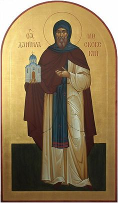 Даниил Московский, блгв Orthodox Icons, Saints, Religion, Painting, Russian Icons, Fresco, Painting Art, Paintings, Painted Canvas