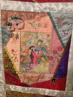 Block 5...Asian Riches..Design by Gloria Mckinnon...stitched by Avis Withers