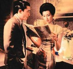 Cheongsam (Qi Pao旗袍) in Chinese films - In the Mood for Love (花样年华)- Maggie Cheung (张曼玉) & Tony Leung Chiu Wai (梁朝伟)