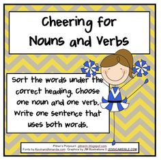 Nouns and Verbs - Freebie