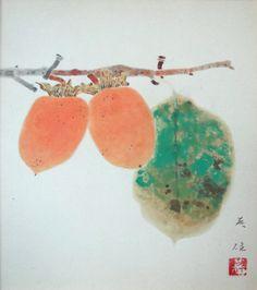 Nishiyama Hideo 西山英雄 (1911-1989), a student of Nishiyama Suisho 西山翠嶂 (1879-1958).