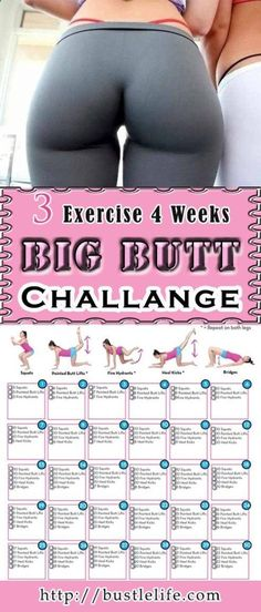 3 Exercise 4 Weeks Big Butt Challaggehttp://bustlelife.com/2018/01/3-exercise-4-weeks-big-butt-challenge/