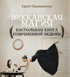 Мир книг Movies, Movie Posters, Film Poster, Films, Popcorn Posters, Film Posters, Movie Quotes, Movie