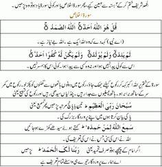 Namaz Ayat In Quran 30
