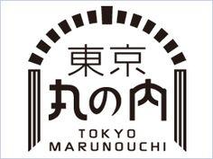 Marunouchiロゴマーク