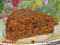 Carrot cake νηστίσιμο The coconut milk in this intrigues me Meals Without Meat, Vegan Recipes, Cooking Recipes, Cooking Cake, Recipe Images, Carrot Cake, Meatloaf, Banana Bread, Carrots