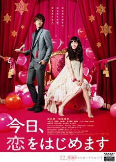 Love for Beginners - 2012 Japanese movie