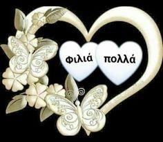Loving U, Love, Heart Ring, Rings, Jewelry, Party, Amor, Jewlery, Jewerly