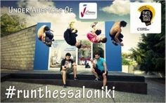 Manga, Anime και Parkour στο «Run Thessaloniki 2013», στη πλατεία Αριστοτέλους Parkour, Manga Anime, Thessaloniki, Trip Planning, Travel Plan, Culture, Running, How To Plan, Holidays