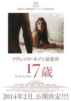 『スイミング・プール』などのフランソワ・オゾン監督が、少女から大人へと変化を遂げる17歳の女子高生の心理とセクシュアリティーをあぶり出す青春ドラマ。不特定多数の男と性交を重ねる名門高校に通う美しい女子高生。