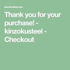 Thank you for your purchase! - kinzokusteel - Checkout