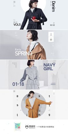 – How to choose the - business marketing design Webdesign Layouts, Responsive Layout, Fashion Design Template, Fashion Graphic Design, Website Design Inspiration, Graphic Design Inspiration, Page Design, Layout Design, Template Web