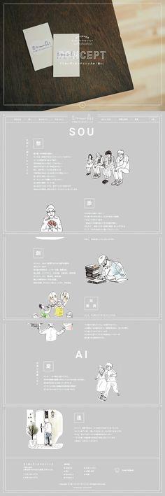 Flyer Layout, Web Layout, Layout Design, Font Design, Best Web Design, Page Design, Brochure Design, Branding Design, Japan Design