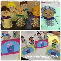 Το ημερολόγιο της Γιώτας: Χρόνια πολλά γιαγιά και παππού!! International Days, Abraham And Sarah, Parents Meeting, Grandparents, School, Blog, Crafts, Grandmothers, Manualidades