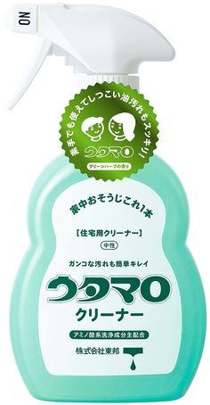 In such cases, we try our best to correct the problem promptly. Speed 2 to 5 Weeks Up to 1 Week. Diy Cleaning Products, Cleaning Hacks, Cleaning Supplies, Pop Design, Label Design, Homekeeping, Owl House, Clean Up, Organization Hacks