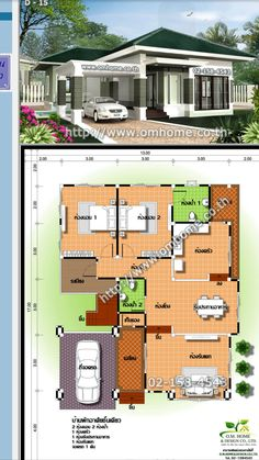 Modern Bungalow House Design, New Modern House, House Front Design, Small House Design, Bungalow Floor Plans, Modern Floor Plans, Modern House Plans, House Floor Plans, House Plans Mansion