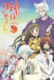 Anime Ministry: Review No 109 : Kamisama Hajimemashita (Shoujo ver...