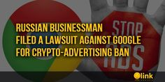Lawsuit against Google for crypto-advertising ban || NEWS  Entrepreneur Vladimir Orekhov filed a lawsuit against the Russian division of Google (Google), where he accused the company of causing him moral damage for 2 billion rubles for the damage caused to his business after the ban on cryptocurrency advertising. Orekhov deals with investments in cryptocurrency projects.