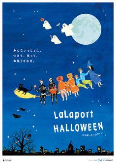 by aiko fukawa Japan Design, Halloween Illustration, Children's Book Illustration, Book Cover Design, Book Design, Book Posters, Typography Poster, Illustrations And Posters, Illustrators