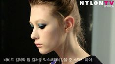 [NYLON TV KOREA] 60's retro make up