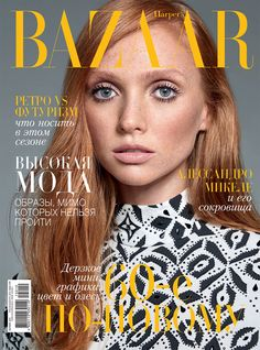 Harper's Bazaar Ukraine October 2015 Cover