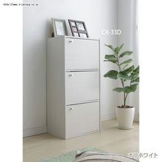 カラーボックス(CBボックス) 3段 木製扉付 Filing Cabinet, Iris, Storage, Interior, Kitchen, Furniture, Home Decor, Purse Storage, Cooking