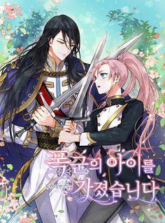 Anime W, Chica Anime Manga, Anime Art Girl, Manga Art, Anime Guys, Manga Couple, Anime Love Couple, Anime Couples Manga, Cute Anime Couples