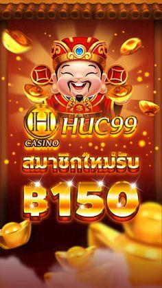 Doubledown Casino Free Slots, Free Chips Doubledown Casino, Casino Slot Games, Play Free Slots, Free Slot Games, Lottery Tips, Lottery Games, Best Online Casino, Online Casino Bonus