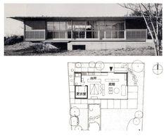 斎藤助教授の家(清家清) 「斎藤助教授の家」(清家清、1952年)は、テラス、廊下、居間・食堂を連続させた開放的な空間とし、可動の家具を配置することで、空間を状況に応じて変更することができる。