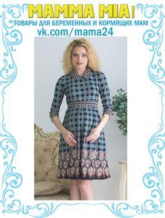 Платье для беременных и кормящих мам Monikk Марина vk.com mama24. Maternity, 2e17f734782