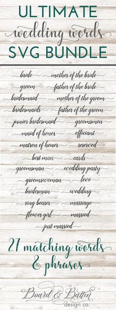 Grab the Ultimate Wedding SVG Bundle today for a set of 27 different wedding-themed words and phrases that all coordinate for your wedding! This bundle is perfect for any Silhouette or Cricut who make wedding items for sale, DIY brides, or even just someone who is making special wedding gifts and items for a friend. Save 75% by purchasing the bundle! My SVG files come bundled with EPS, DXF and PNG and are compatible with Silhouette Cameo/Curio, Cricut, and most other cutting machines.