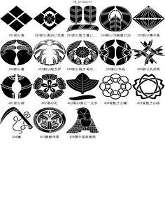 オリジナル 家紋 和柄 スマホケース - アプリよりも簡単で綺麗にオリジナルスマホケースが作れる Playing Cards, Concept, Funny, Study, Ancient Symbols, Drawing Techniques, Studio, Playing Card Games, Funny Parenting