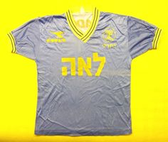 Original Soccer worn shirt MOSHE GLAM Beitar Netanya, Israel League, 1986-87 #DIADORA