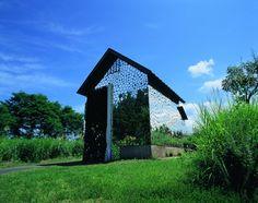 「人間は自然に内包される」日本の田園地帯で、アート作品が人間と自然を一体にする